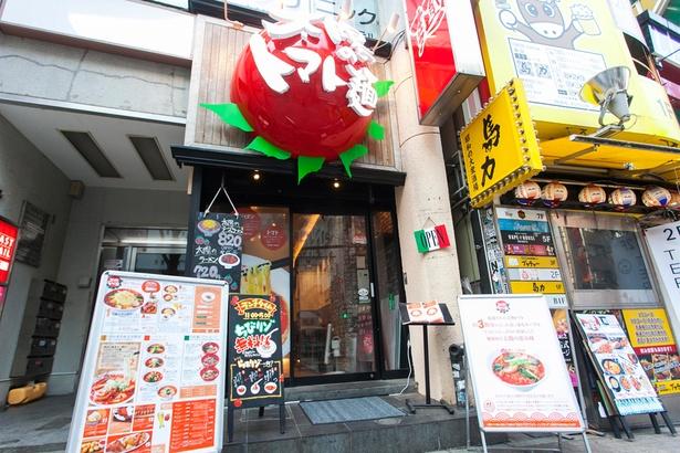 17年12月にオープンした渋谷道玄坂店。女性客は全体の約6割と比較的多い