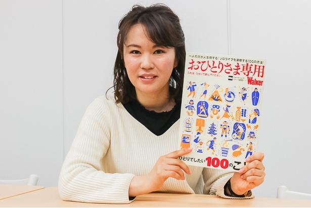 【写真を見る】おひとりさま専用ウォーカーの担当編集・中村茉依さん