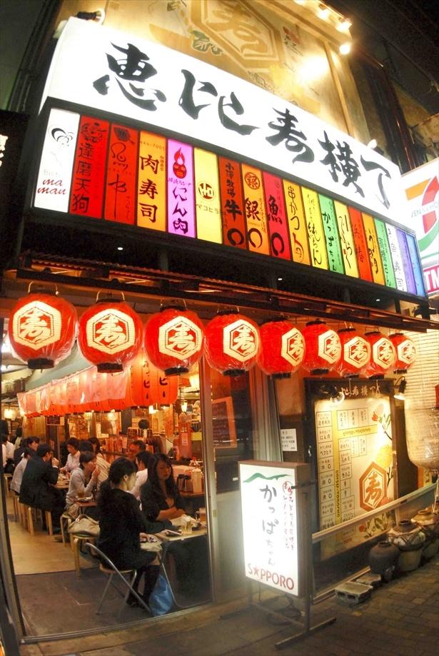 横丁内には肉寿司やキノコ料理専門店など20店がひしめく