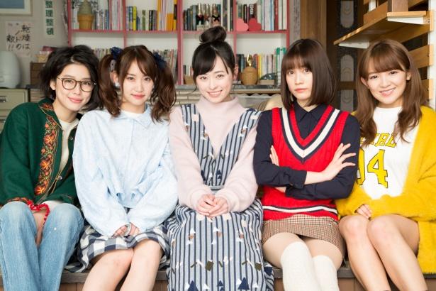 ドラマ「声ガール!」に出演する吉倉あおい、永尾まりや、福原遥、中村ゆりか、天木じゅん(写真左から)