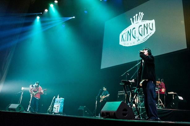 2017年から活動を始めたミクチャーバンド・King Gnu(キングヌー)