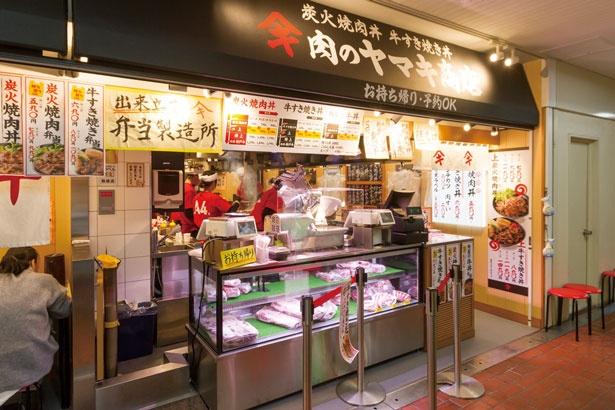 量売りをしていた時代の精肉店をイメージした、趣のある店構え