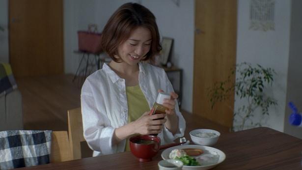 【写真を見る】大島優子は目玉焼きに何をかける…!?