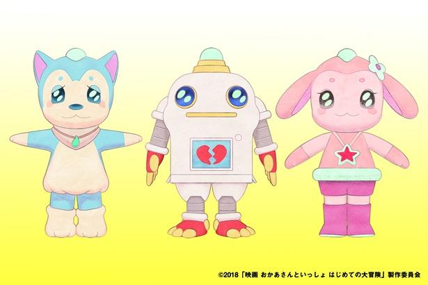 【写真を見る】人形劇「ガラピコぷ~」は初めてアニメ化される
