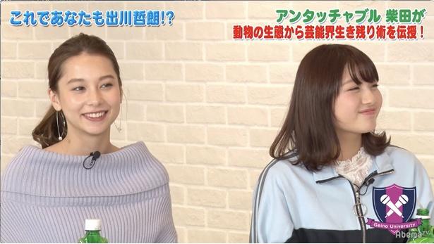 """【写真を見る】""""テラハ史上No.1美女""""Nikiや元AKB48・大和田南那が講義を聞き入る"""