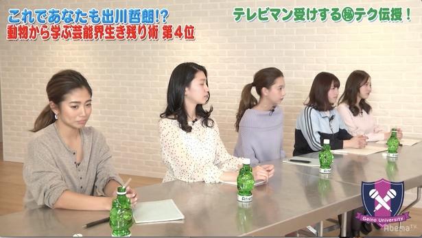 柴田の講義を受けるゲスト生徒たち