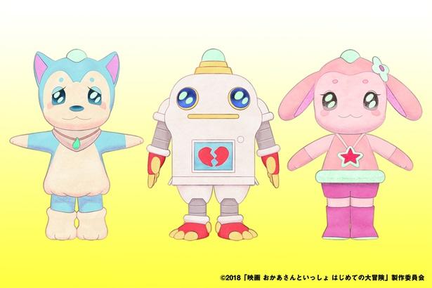 【写真を見る】人気コーナーの人形劇「ガラピコぷ~」がアニメになって登場!