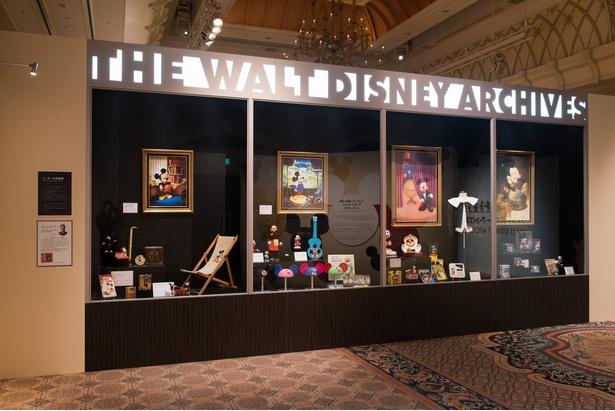 「ウォルト・ディズニー・アーカイブス」のロビーを訪れたようなショーケース