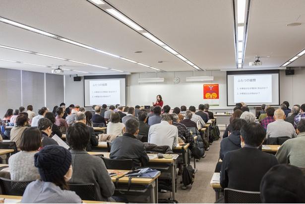 横浜市民の心に根ざした「中華街」というテーマに、受講者たちの興味は尽きない様子。会場はほぼ満席となった