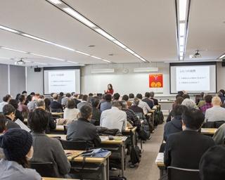 特別公開講座・横浜学「横浜の中華街」が開催!