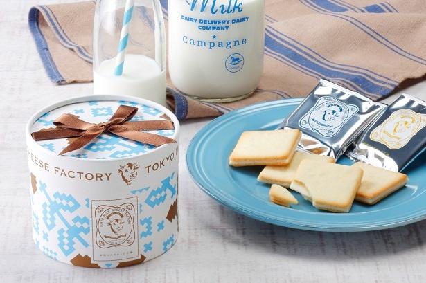 人気のクッキー2種が入った詰め合わせがホワイトデー限定仕様で発売する