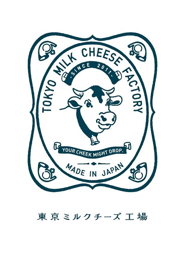 東京ミルクチーズ工場は創造性あふれる工場をコンセプトとしているスイーツブランド