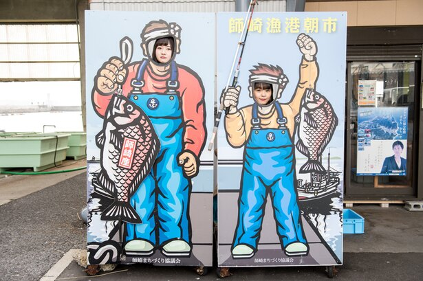 漁師になりきって記念撮影!