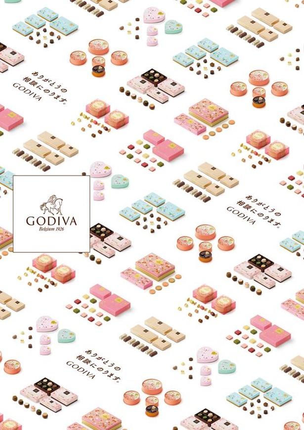 ゴディバのホワイトデーはヨーロッパ各地の家庭で古くから愛され続けてきたさまざまなスイーツたちを表現したコレクション