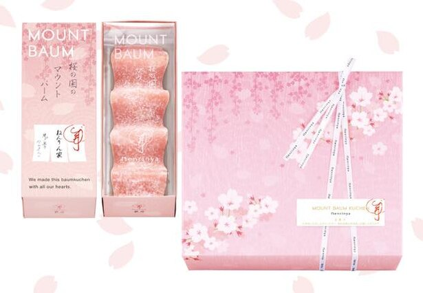 """【写真を見る】""""桜の国のおもいで""""をテーマにしたパッケージは春らしさ満載"""