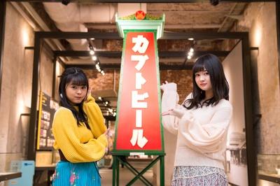 ジブリ映画にも登場したという名古屋駅前の看板を再現したもの
