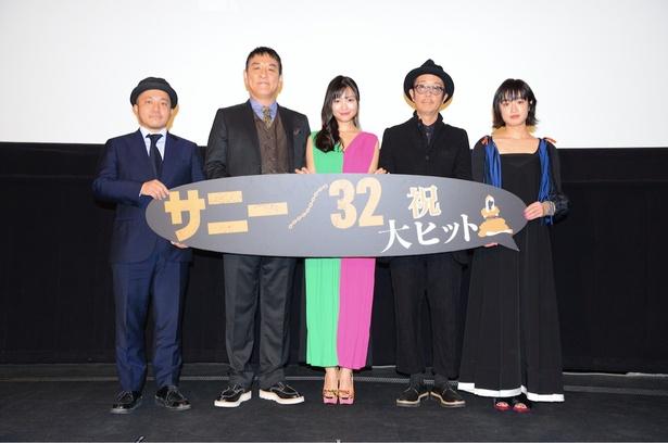 「サニー/32」の白石和彌監督、ピエール瀧、北原里英、リリー・フランキー、門脇麦(写真左から)