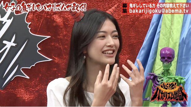 抜群のプロポーションを誇る田中道子が意外な食生活を明かした