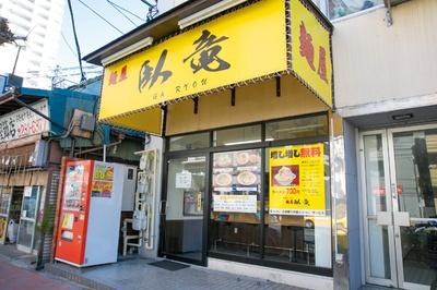 鮮やかな黄色い看板が目を引き、遠くからでもG系の店であることがわかる。平日は深夜1時まで営業しているのも心強い