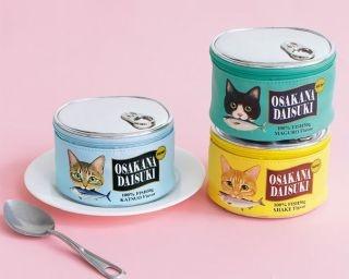 海外の猫缶みたいだニャ!「猫の日」にほしいお勧めポーチ