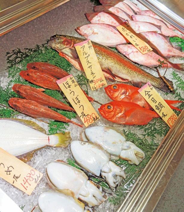 聞いたことのない名前の魚も/マル長鮮魚店