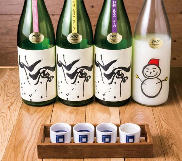 「今週の利き酒セット」は1080円/サケホール 益や