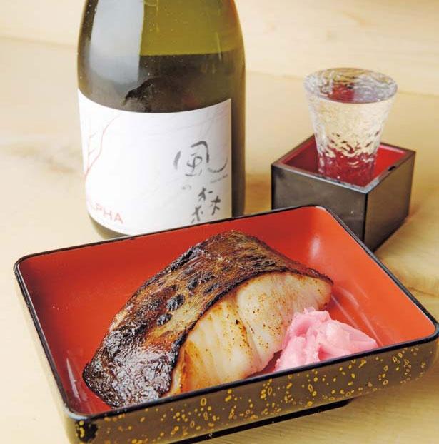 「銀だら西京味噌焼」(842円)/スタンド classic