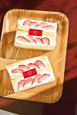 ホイップクリームとフルーツの酸味とのバランスが抜群な「873°」の「いちごホイップ」( 1個400円)