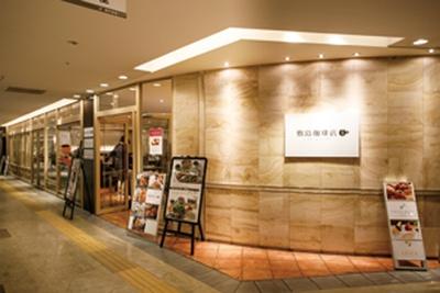 「敷島珈琲店」の外観
