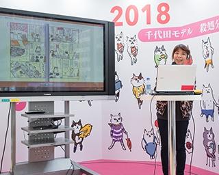 ネコ好きなら必読!ネコ本専門書店「にゃんこ堂」が厳選した9冊