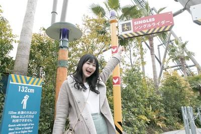 【写真を見る】専用入口でクルーに利用の旨を告げればOKだ/ユニバーサル・スタジオ・ジャパン