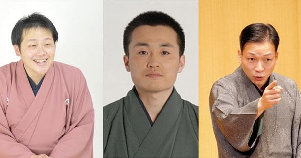 【写真を見る】桂 華紋/桂 そうば/桂 佐ん吉(写真左から)/天満天神繁昌亭