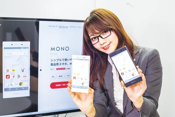 シンプルで使いやすい!コスパ抜群の高性能スマホ「MONO」を体験 最新スマホレポート