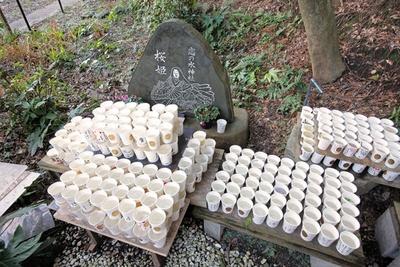 平安時代の「桜姫の悲恋物語」の伝説が残る。聖武天皇の細君も、この水で病が治ったと伝えられている