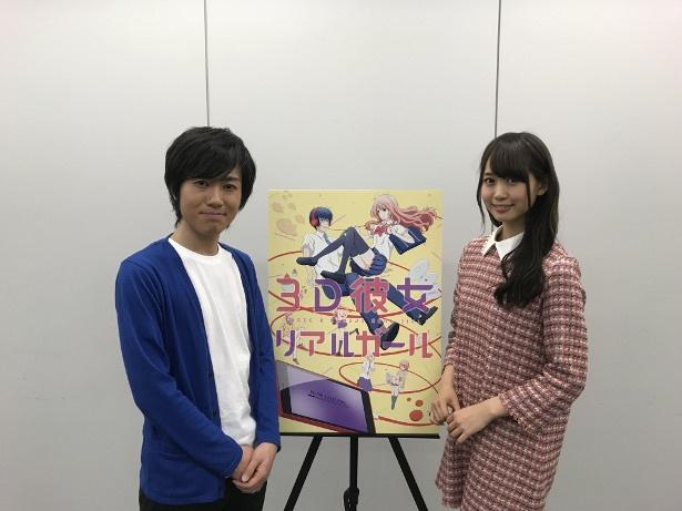 実写映画化も決定している「3D彼女 リアルガール」のTVアニメキャスト情報が公開!