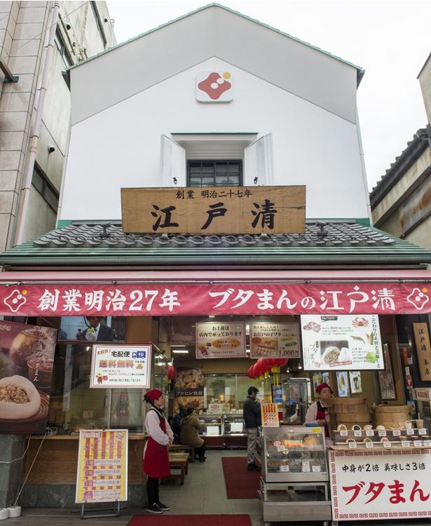 【写真を見る】中華街大通りにある「江戸清 中華街本店」。日本風の建物を意識している