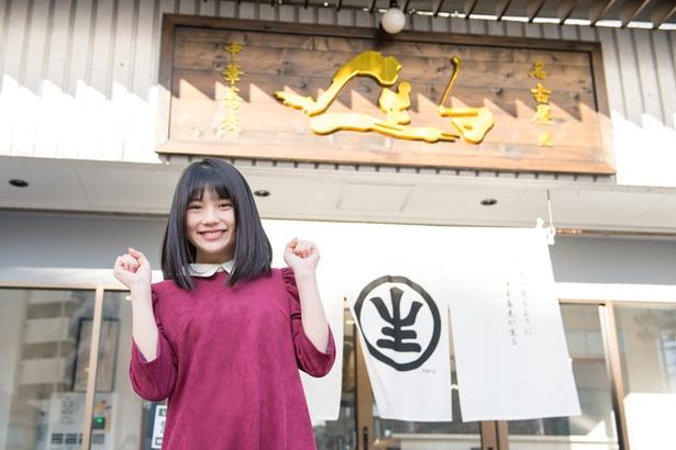 """SKE48""""新センター""""ゆななによるラーメンレポート!"""