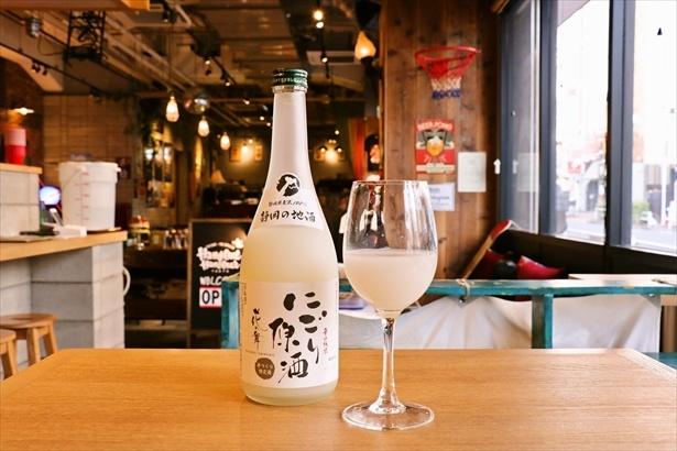 「辛口純米 にごり原酒」(90ml:220円/1合:370円)は、発酵完了直前のもろみをそのまま練りひいた純米にごり原酒だ。