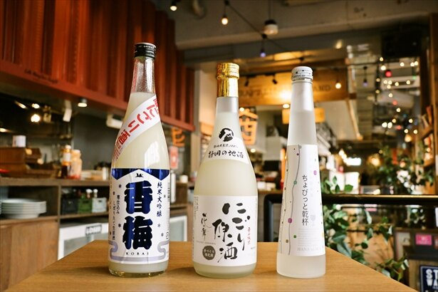 【写真を見る】「Craft Liquor Stand」に、ホワイトデーの季節である3月限定で、3種類のにごり酒が新登場する。