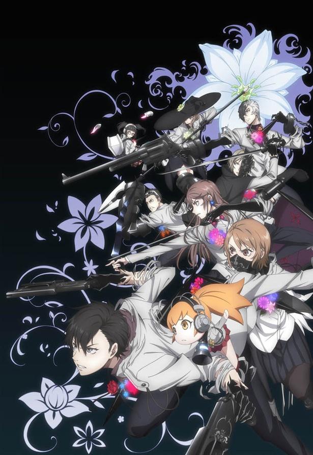 アニメ「Caligula -カリギュラ-」が2018年4月から、TOKYO MXほかで放送される