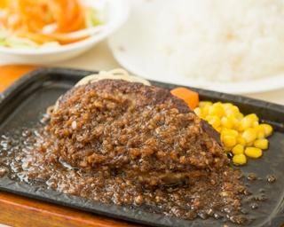 「ハンバーグハウス 牛車」の「ハンバーグセット」(1600円)。ハンバーグ180gにサラダ、スープ、ライスが付く