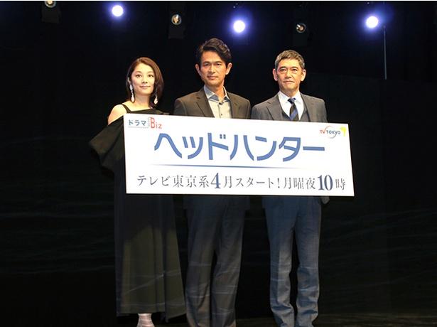 「ヘッドハンター」会見に登壇した(左から)小池栄子、江口洋介、杉本哲太