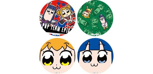 Newtype×TSUTAYA企画第6弾で「ポプテピピック」が登場!オリジナルグッズを先行販売!KADOKAWA破壊グッズもラインナップ!