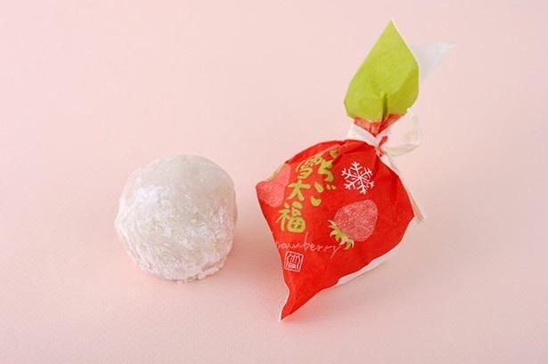 雪華堂の「いちご雪大福」は、イチゴを模したようなデザインの包装もキュート!