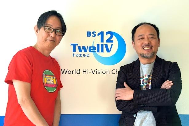「ザ・カセットテープ・ミュージック」に出演するマキタスポーツ(右)とスージー鈴木(左)
