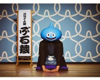 まさかのコラボ!落語の名所新宿末廣亭で「ドラクエ落語」の開催が決定