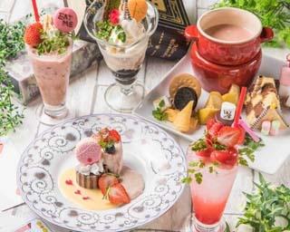 2018年3月1日(木)から4月15日(日)まで、「銀幕の国のアリス」(名古屋市中区)で「アリスのストロベリー・ティーパーティ」フェアが開催