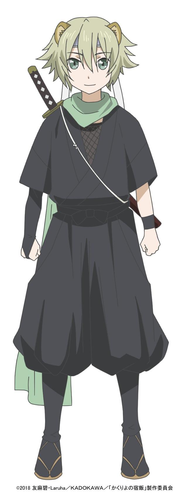 TVアニメ「かくりよの宿飯」最新情報が公開!追加キャストに中恵光城・井上雄貴が決定!