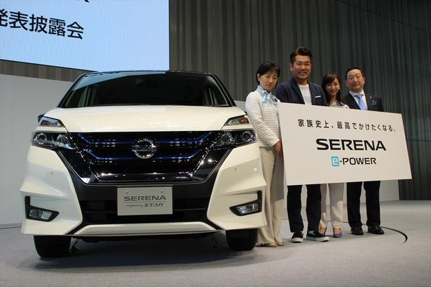 発表会には日産自動車の星野朝子専務や町田修一チーフマーケティングマネージャーのほか、お笑い芸人の藤本敏史とタレントの藤本美貴が登壇