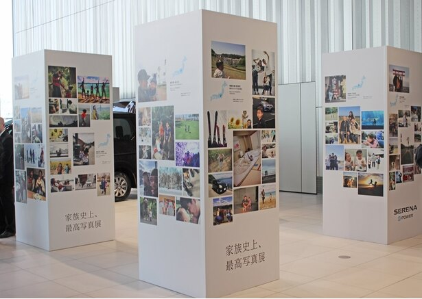 日産グローバル本社ギャラリーでは「家族史上、最高写真展」も開催